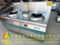 厨房节能改造电磁炉
