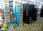 商用电磁炉机芯价格、广东大功率商用电磁炉机芯价格